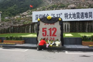 CMAT Executive Director Valerie Rzepka honoured the memory of those lost in the the 2008 Sichuan earthquake, by visiting the town of Beichuan, preserved as a memorial to the earthquake victims, and laying flowers on behalf of Canadians at the central memorial site.